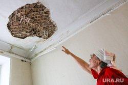 Проблеми в житловому будинку в місті Курган після капітального ремонту.  Курган., Капітальний ремонт, ремонт, обвалився стелю