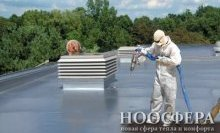 Захист ізоляції ППУ від впливу ультрафіолету Ростов-на-Дону компанія НООСФЕРА